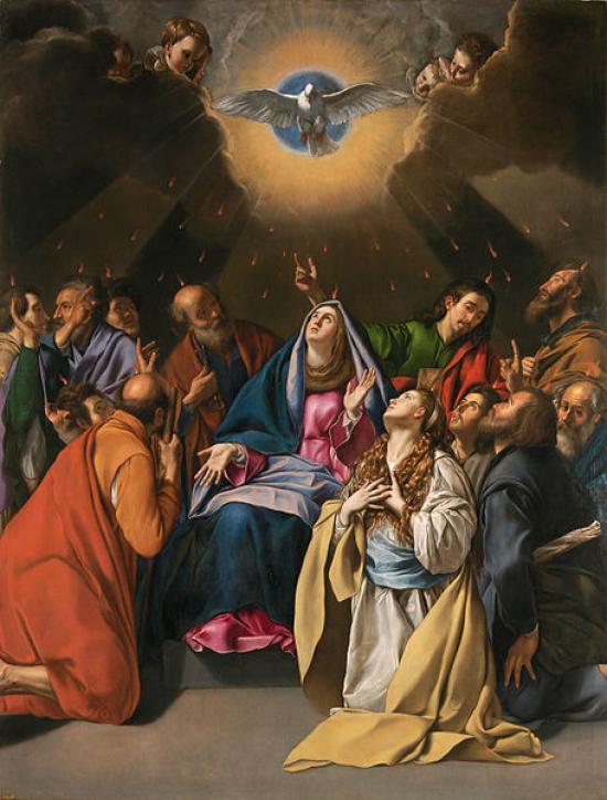 <!--:es-->PENTECOSTÉS Y LOS DONES DEL ESPÍRITU<!--:-->