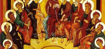4 DE JUNIO, PENTECOSTÉS, SOLEMNIDAD DEL ESPÍRITU SANTO Y NACIMIENTO DE LA IGLESIA
