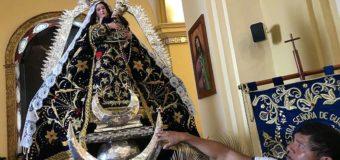 LA OTRA VIRGEN DE GUADALUPE QUE ACOMPAÑARÁ AL PAPA EN EL NORTE DE PERÚ