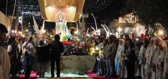 """CORONAVIRUS EN MÉXICO: SUSPENDEN """"LA NOCHE QUE NADIE DUERME"""" EN HONOR A LA VIRGEN MARÍA"""